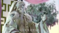 金光御九界之齐神箓 第2集 天下风云争 江湖暗潮生 <神临天下>