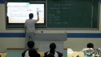 人教2011课标版数学九下-26.1复习课《反比例函数的图像和性质》教学视频实录-马德胜