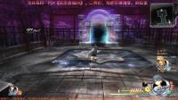 PS4东京迷城ex-18-二周目开始