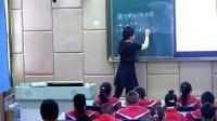 《6 年、月、日-年、月、日》人教2011課標版小學數學三下教學視頻-內蒙古呼和浩特市_賽罕區-董晰文