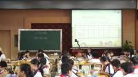 《8 平均数与条形统计图-平均数》人教2011课标版小学数学四下教学视频-广东佛山市_南海区-李妙卿