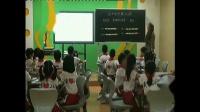 《找規律-解決問題》人教2011課標版小學數學一下教學視頻-湖南郴州市-周云坤