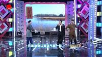 140311 舒悦张宇峰的三笑故事-欢乐星期二