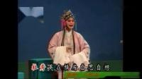 秦腔全本——《八件衣》泾阳县人民剧团 秦腔 第1张