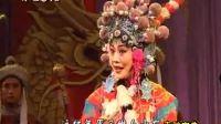 秦腔全本——《杨八姐盗刀》 张掖市七一剧团 秦腔 第1张