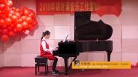 回旋曲 选自《中央音乐学院钢琴考级教程》(四级曲目)