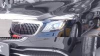 迈巴赫s450贴上kok第五代tpu隐形车衣