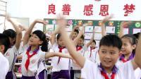 广州市从化区江埔街锦联四1班班级文化建设视频
