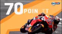 2019年05月20日 MotoGP法国站正赛(国语)
