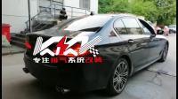 【KKK】新款宝马520/525/530/2.0T/ G38中尾段双边四出加双电子阀门排气,路试