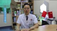 李亚磊专家:怎样才能更好避免肝硬化患者反复发烧
