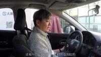 与XR-V驾驶品质有何区别?本田缤智驾驶体验