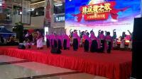 红苹果锅庄队(建设者之歌)大型歌舞选拔赛初赛表演