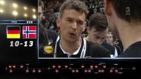 手球比赛 2019世界男子手球锦标赛半决赛 德国vs挪威
