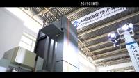 CIMT2019中国国际机床展 齐二机床 参展纪实