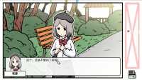 【学长热游】宅男的人间冒险-01丨攻略这个妹子毁灭地球?