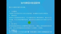 2019拼多多最新玩法日发千单直通车实操运营学习