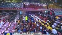 """""""你好祖国""""万人合唱活动在京举行"""