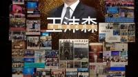 北京面部维密6度脂雕修复京韩乔爱军成功案例对比照片