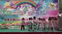 金童幼儿园2019庆六一文艺汇演