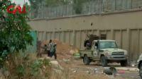 利比亚政府军空袭国民军阵地 国际时政 20190526