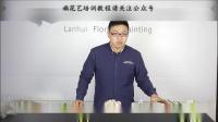零基础学花艺~最新款韩式情人节花束包装制作教学视频