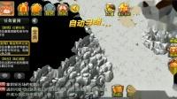 石器1.82任务----黄金羚羊之谜#石器攻略#石器时代手游#石器时代#石器手游#
