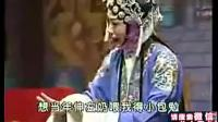 豫剧——《薛仁贵认妻》张水英 豫剧 第1张