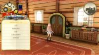 PS4露露亚的炼金工房阿兰德的炼金术士4-13-完成前三做主角的课题