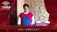 文明观演大型系列活动——蔡国庆