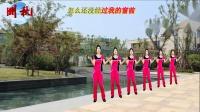 秋天雨广场舞【童年DJ】动感32步附教学编舞 秋天雨