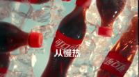 朱一龙为大家亲身示范:一瓶可口可乐反转瓶