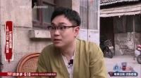 大鹏王迅沿街寻找目标老人,一张张照片掀起爱的温暖回忆 极限挑战 20190609