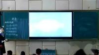 《9 數學廣角——雞兔同籠》人教2011課標版小學數學四下教學視頻-內蒙古呼和浩特市_賽罕區-張慧