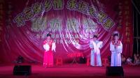 邱家村第二届感恩节联欢晚会