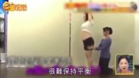日本大热的瘦腰锻炼法马赛克小野马的微博视频