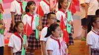 陈经纶中学帝景分校2019年1—5年级合唱比赛