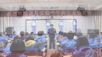 凤凰涅槃 浴火重生——曹县实验中学发展纪实
