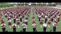 漯河市郾城区第二实验小学微视频《我和我的祖国》向伟大祖国70华诞献礼!
