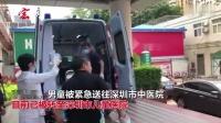 深圳被砸男童因抢救无效死亡回放深圳男童被砸全过程