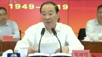 光明日报创刊70周年座谈会在京举行