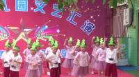 康乐幼儿园2019年文艺汇演