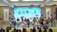 2019.6.8益高教育培训咨询有限公司、微微幼儿园文艺汇演
