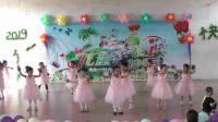 2019年石公桥街道中心幼儿园大班庆六一汇演