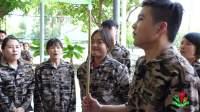 PICC中国人保广州分公司2019年新员工融入团队拓展训练-大胜团队承办