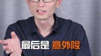 君知否保险深圳社保官网查询系统新车买全险包括哪些