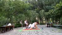 荷心能量流瑜伽高级习练
