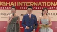 第22届上海国际电影节金爵奖颁奖典礼