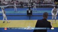 2019年欧洲击剑锦标赛 团体第5天 第二颜色区 - 黄色2