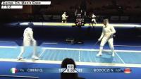 2019年欧洲击剑锦标赛 团体第5天 Commentary Feed - Piste Blue
